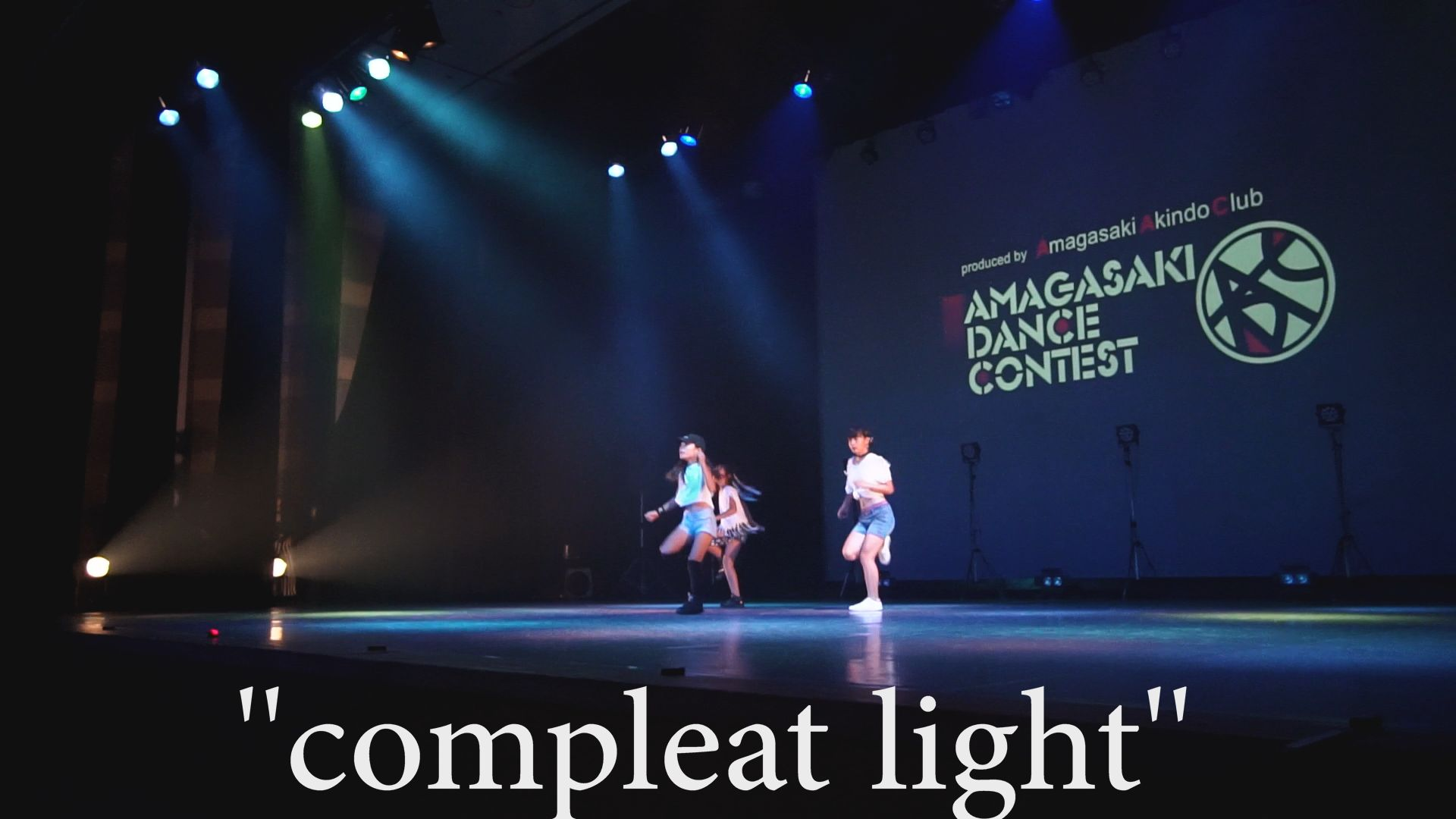 compleat light